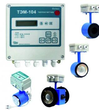 Теплосчётчик ТЭМ-104